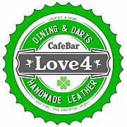 CafeBar Love4 三ヶ森・永犬丸