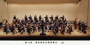 城東高校オーケストラ部