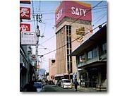 さよなら因島SATY(ニチイ)