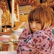 milk / aiko