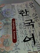 日韓語学交流♪WITH U♪@京都