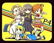 ペルソナ4(アニメ版)