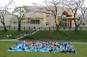 学校法人  新屋幼稚園(秋田市)