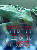 1978-79生まれin姫路