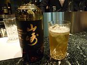札幌食呑部