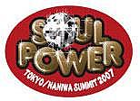 SOUL POWER 東/西 SUMMIT!!!