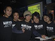 BUSHIDO(DJ Group)