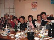 平成の朱雀隊 精鋭 士中四番隊