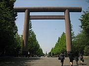 【靖国派生】靖国神社参拝オフ