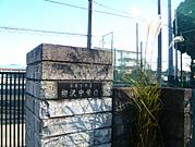 柳沢中学校2000年卒業生同窓会