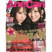 AneCan.TV