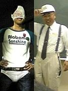東京理科大2部軟式野球部