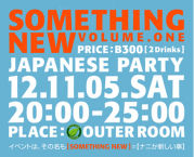 「SOMETHING NEW 」