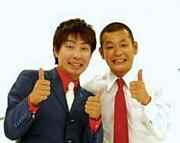 U字工事 for GAY