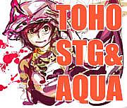 東方STG&熱帯魚