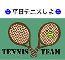 平日にテニス(所沢清瀬etc)