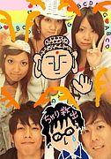 NARA'S〜FAMILY〜