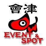 會津のEVENT&SPOT