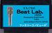 Beat Lab.