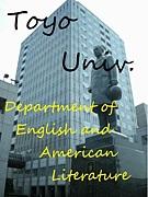 東洋大英米文学科2009年入学