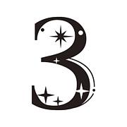 1月3日 生まれ【マイミク】