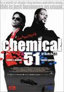 chemical 51