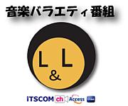 世田谷WEB東急ケーブルL&L