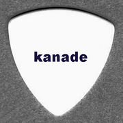 奏〜kanade〜