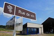 Rue de Vin  リュードヴァン