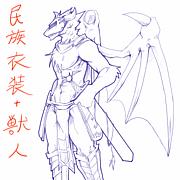 【獣】民族衣装【獣人】