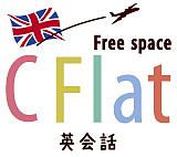 英会話カフェ!大阪 @ C Flat