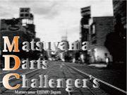 MDC★松山DartsChallenger's★