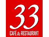 ★cafe&restrant 33 OB会★
