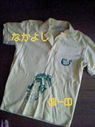 2006☆稲雲高校☆3年1組