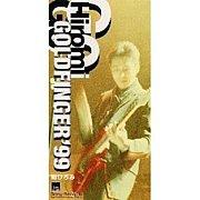 GOLDFINGER'99/郷ひろみ