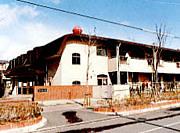 浦堂保育園