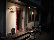 Cafe Charro