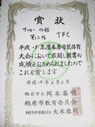 T・F・C