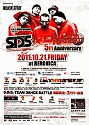 DANCE NATION -5th ANNIVERSARY-