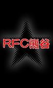 RFC〜kumagaya〜