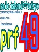PREFECTURE49