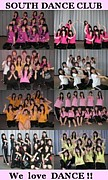 松山南高校 ダンス部 2008-2010