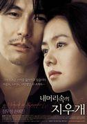 感動した韓国の映画・ドラマ
