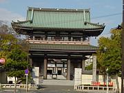 覚王山〜kakuouzann〜