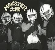 monster大陸