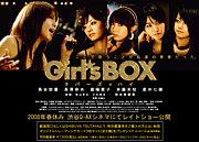 Girl's BOX ラバーズ・ハイ