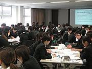 就活ゼミ2011〜就職講座&交流会