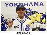 YB清水直行17