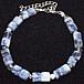 カヤナイト/藍晶石/カイヤナイト