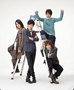 俺たちは天使だ!(2009年)